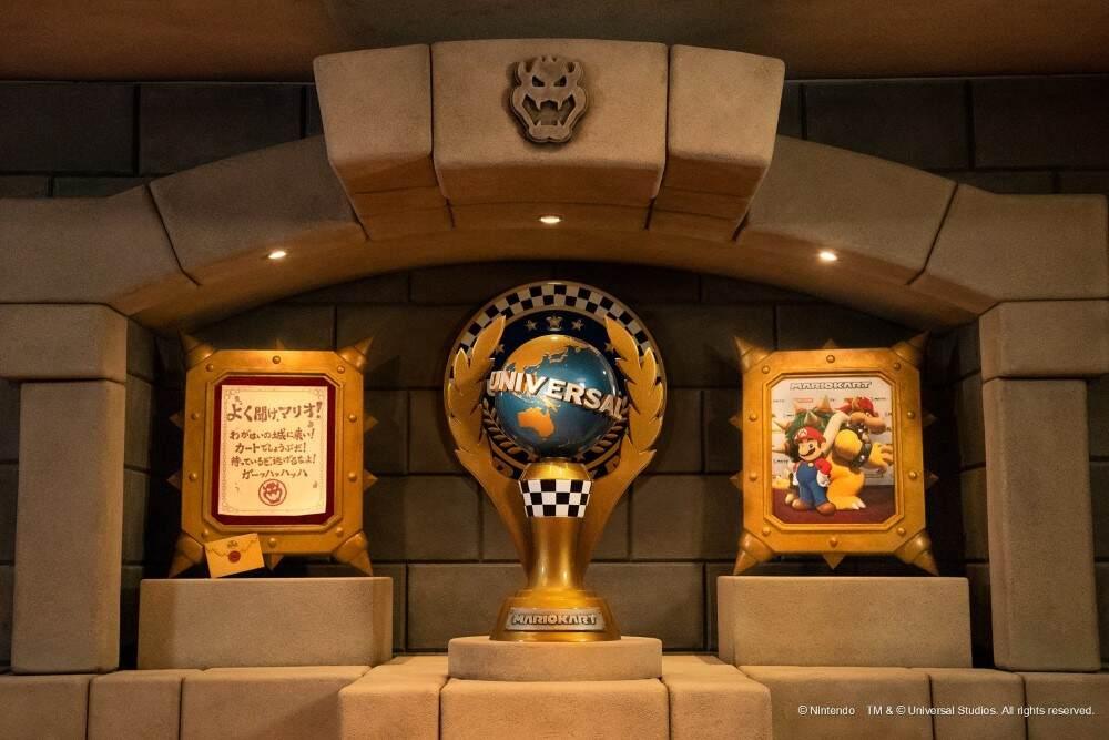 Troféu Universal Mario Kart